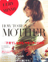 HOW TO BE A MOTHER掲載情報