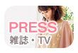 NEWS ��ǥ����Ǻ�
