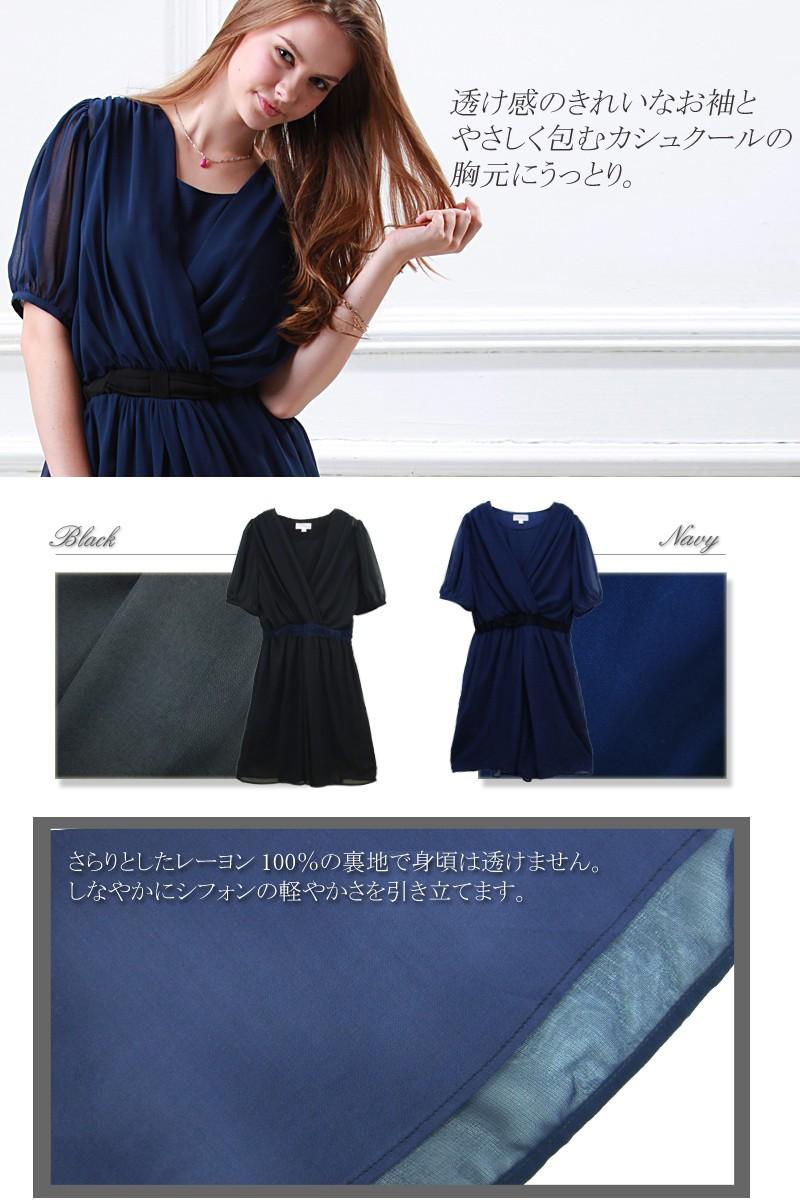 授乳服マタニティフォーマル シフォン カシュクール 授乳ワンピース ドレス/結婚式/お宮参り
