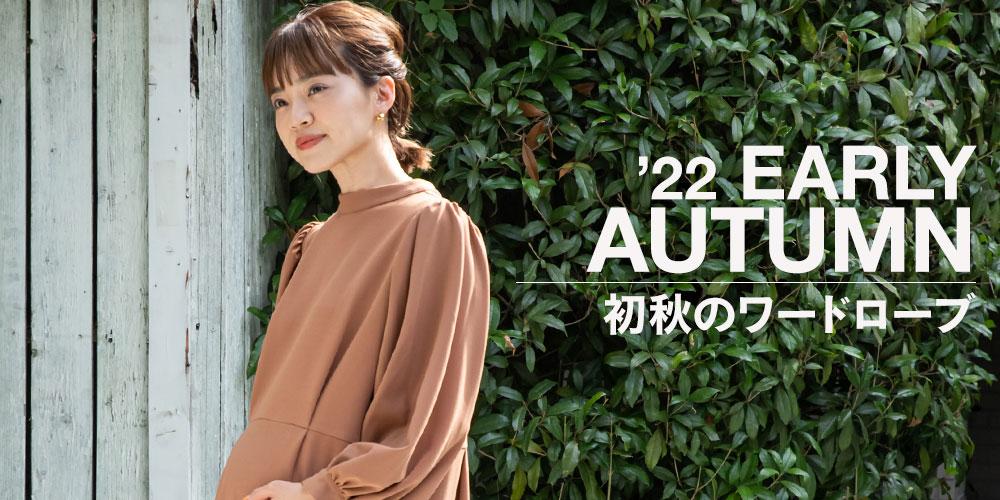 冬の新作_PC