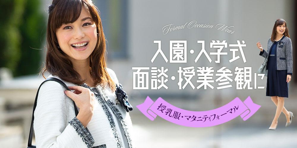 入卒園式フォーマル_PC