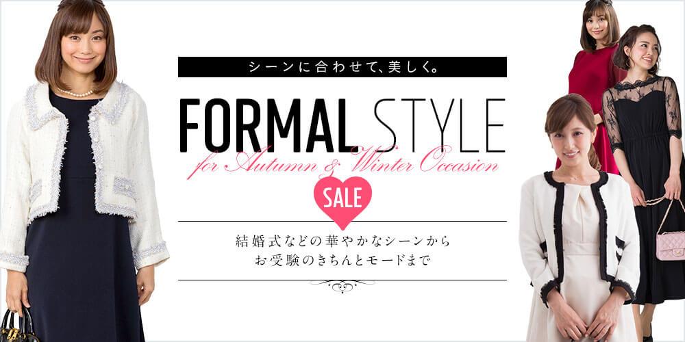 フォーマルシーン別_PC