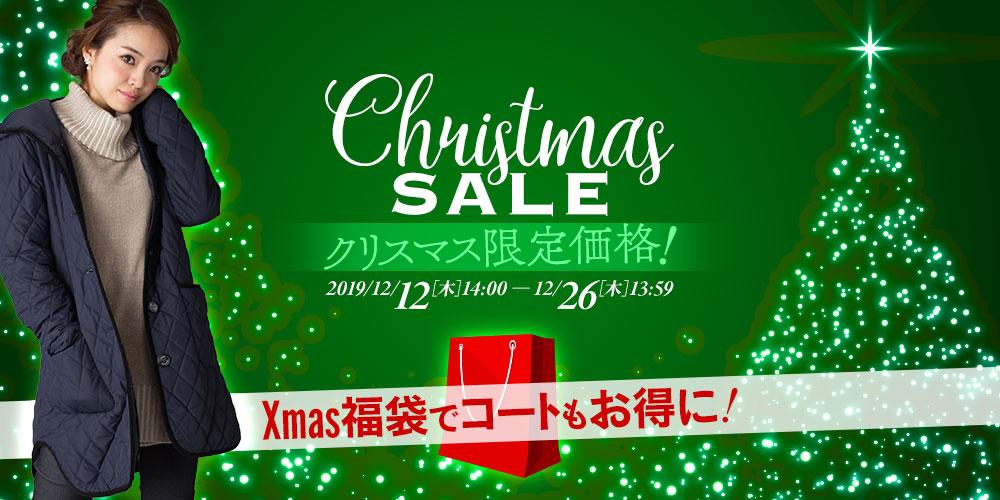 クリスマスセール_PC