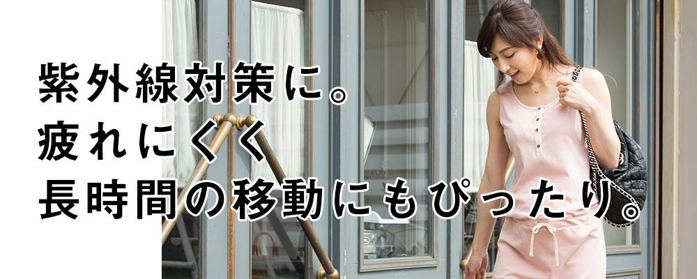 マキシ丈授乳服