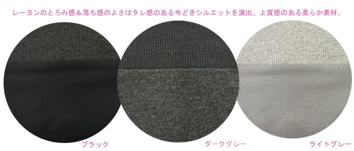 ミディアム丈カットスカート マタニティウェア