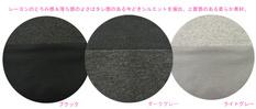 ミディアム丈カットスカート マタニティウェア[152]