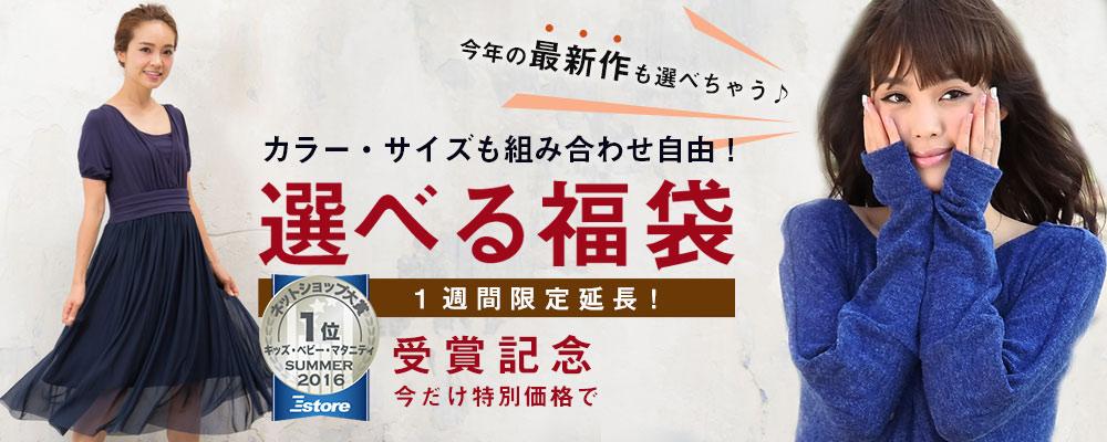 3点まとめ買いで9800円送料無料!