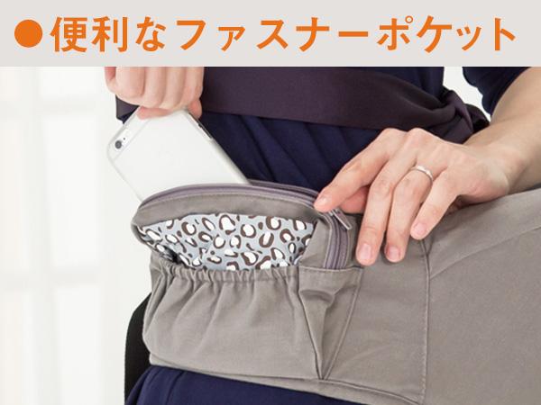 便利なファスナーポケット