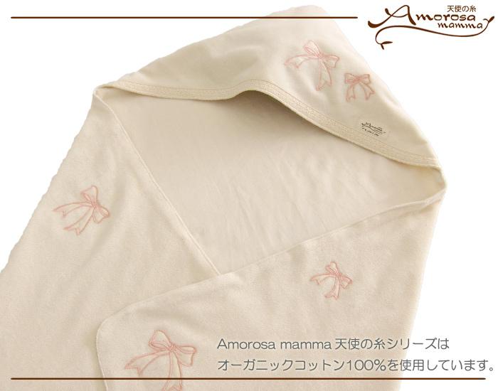【オーガニックコットン リボンのアフガン(ピンク)】ベビー服