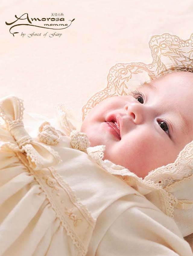 赤ちゃんに優しいオーガニック素材