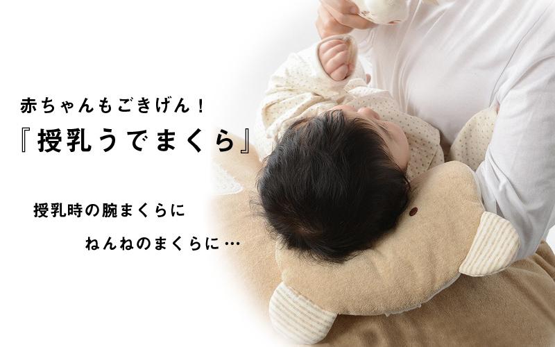 赤ちゃんもご機嫌