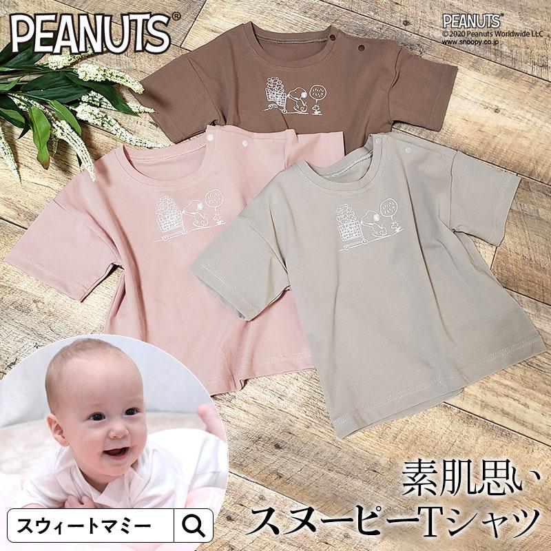 スヌーピーティ―シャツ