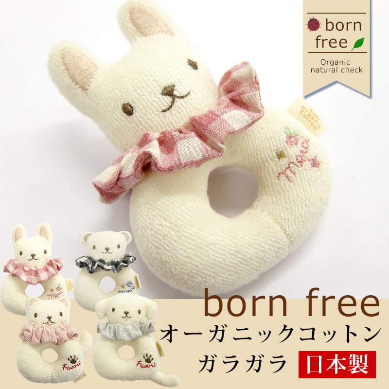 日本製おもちゃ