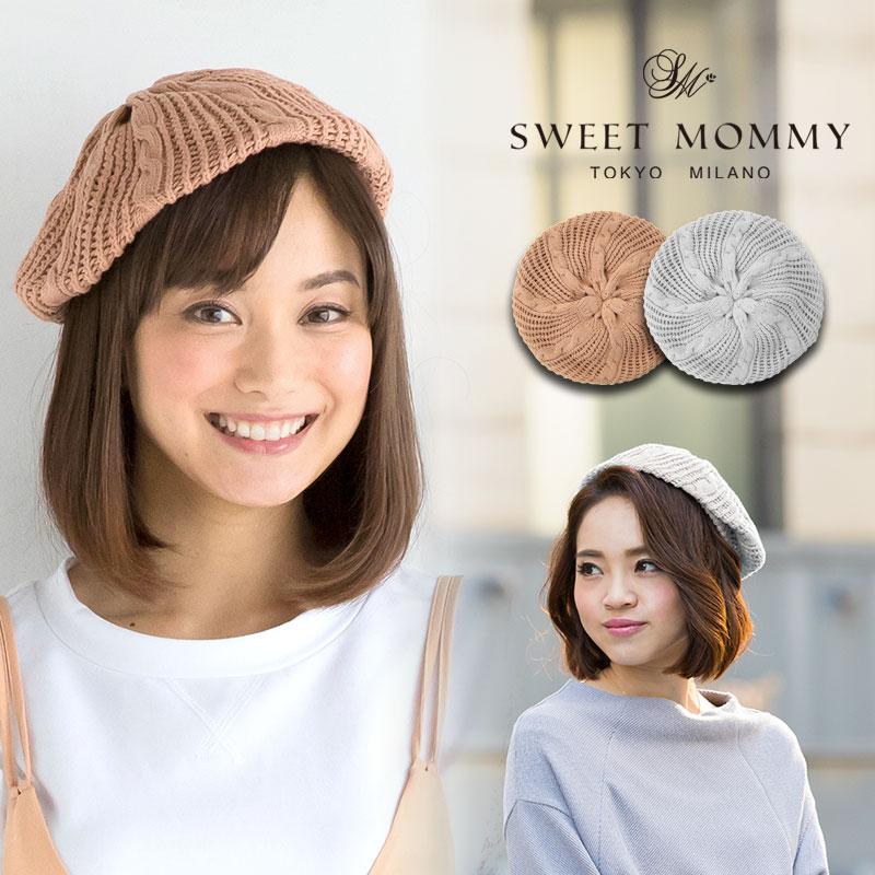 コットン素材 ベレー帽 メインイメージ