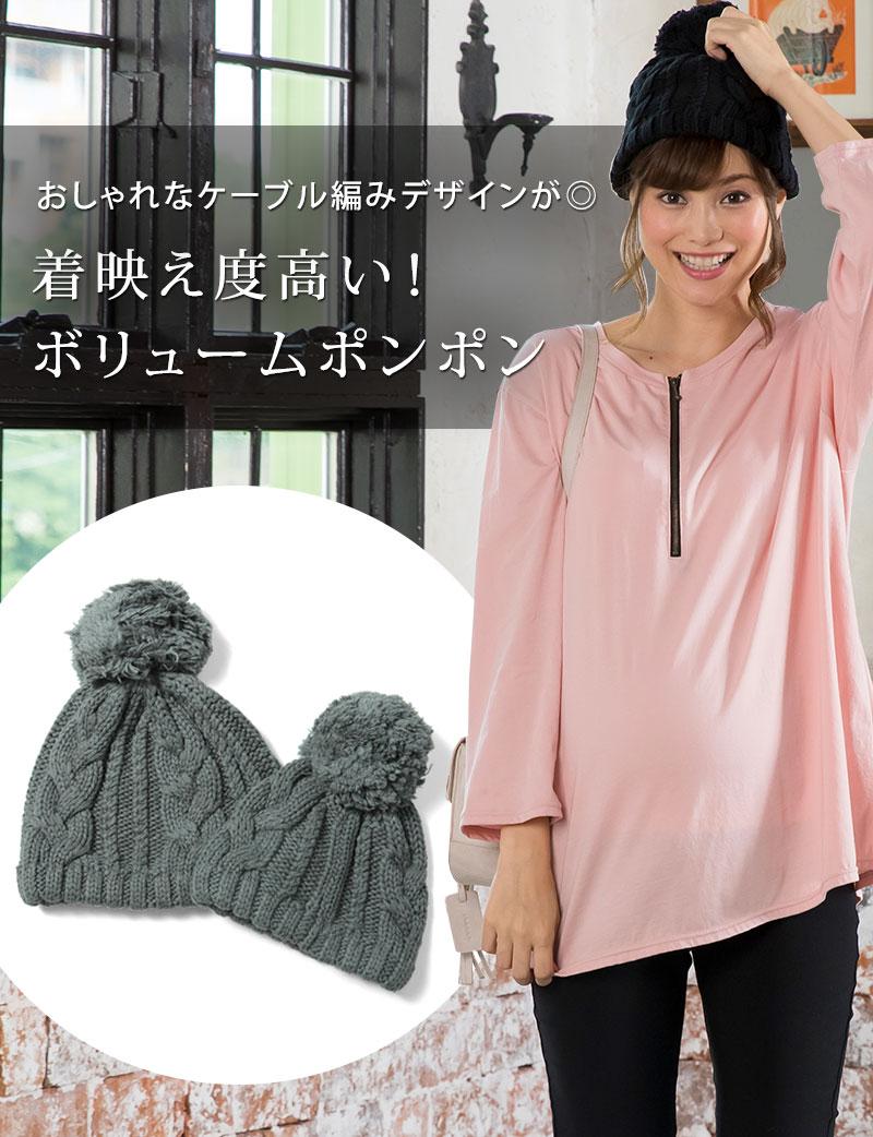おしゃれなケーブル編みデザイン