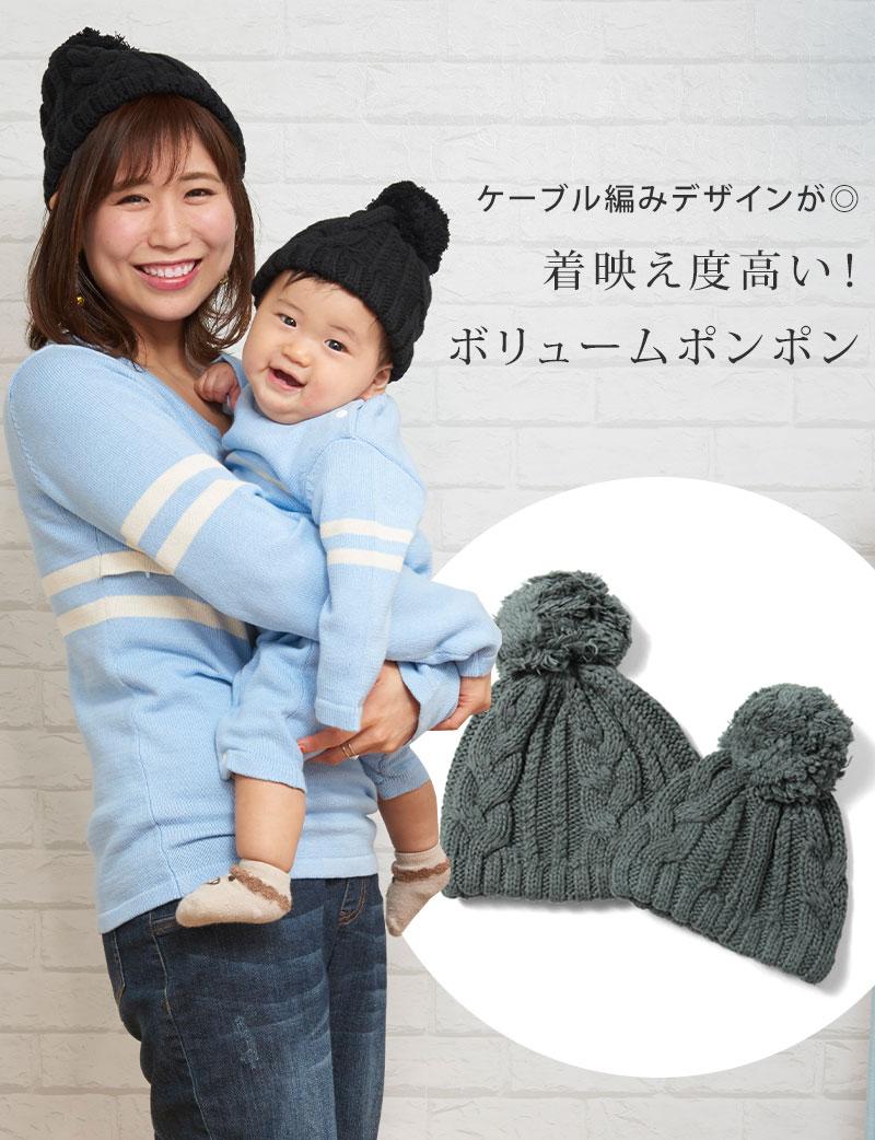 ケーブル編みデザインが◎
