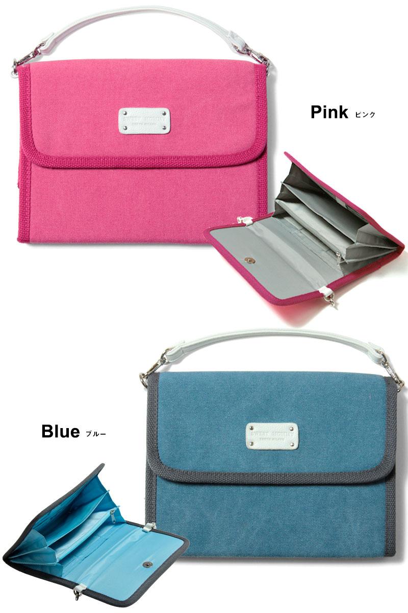 母子手帳ケースカラーバリエーション ピンク×ピンク、ブルー×ブルー
