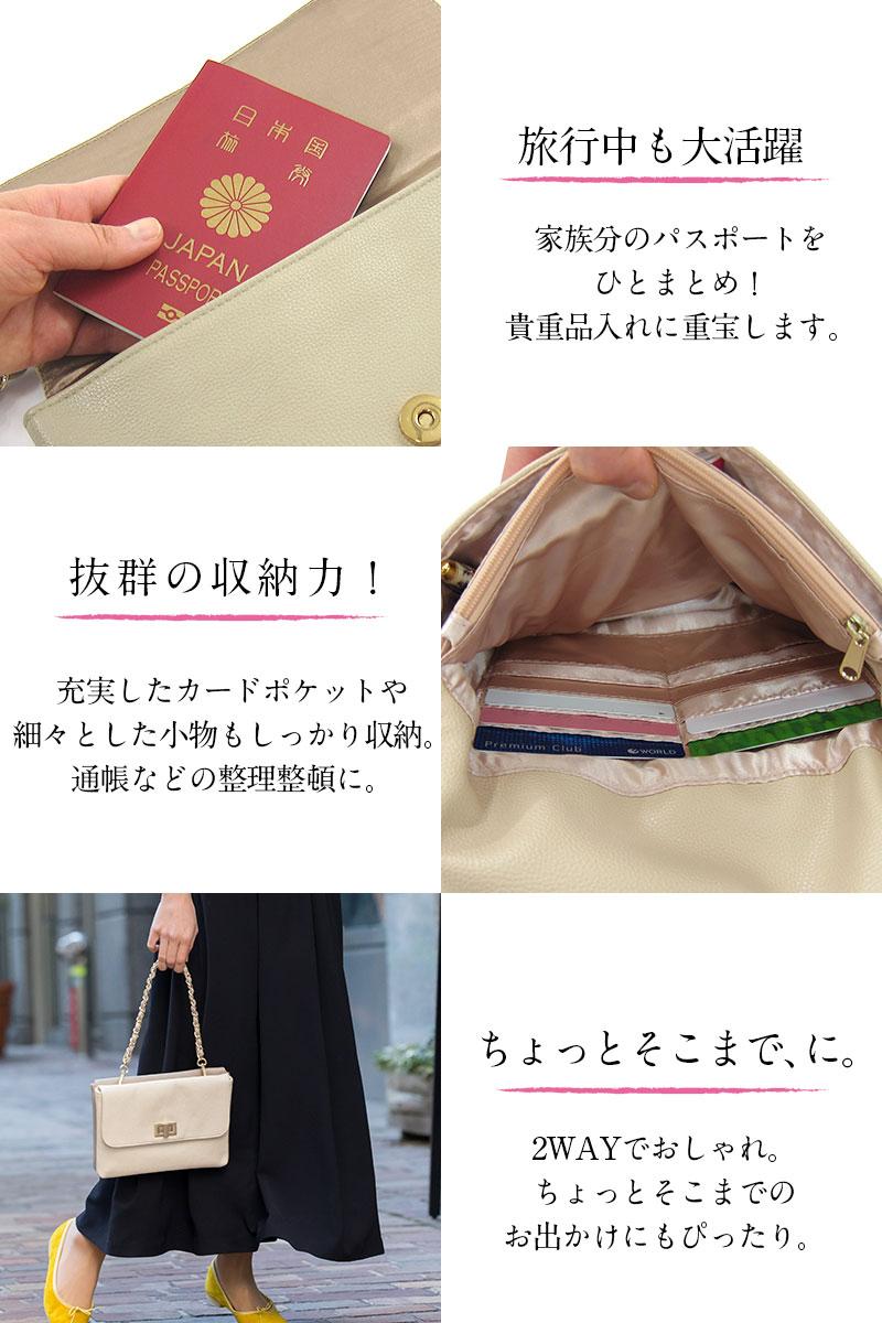 """旅行中のパスポート管理やカードケース、お出掛けにも便利"""""""