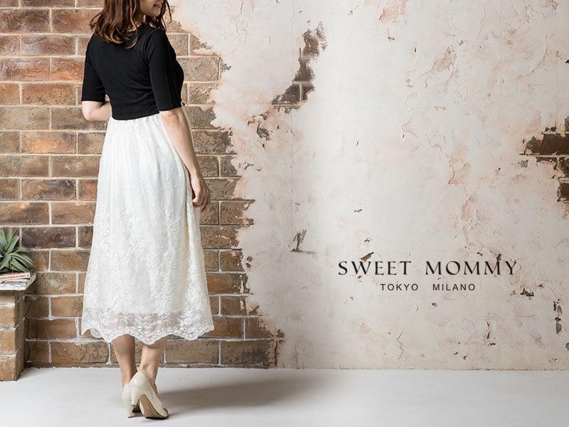 授乳服とマタニティウェアのスウィートマミーがおすすめするマタニティドレス