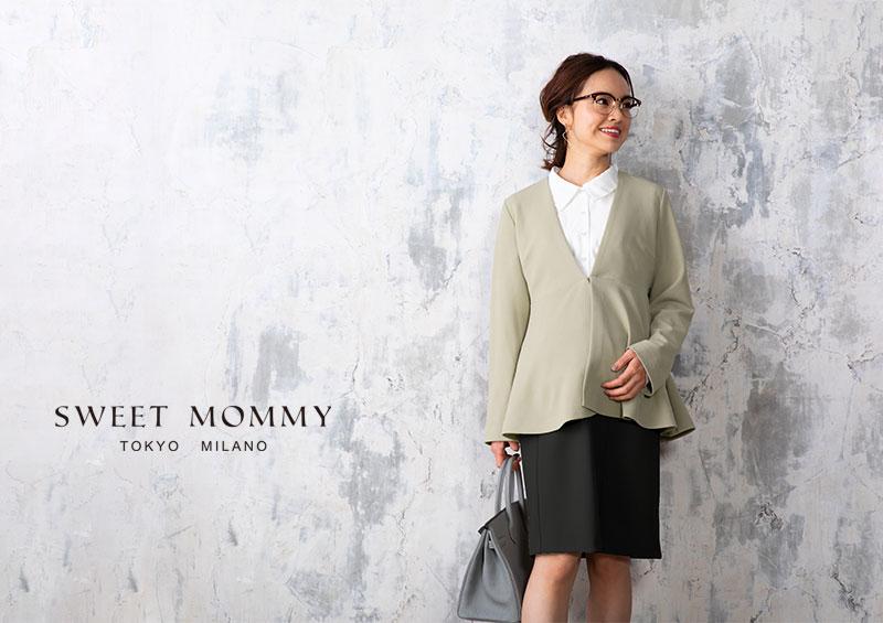 産前産後も楽ちん綺麗に着れるノーカラーペプラムマタニティジャケット