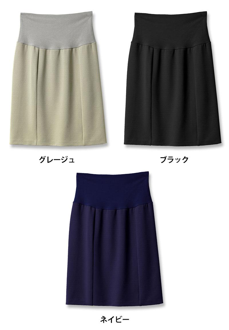 スカートカラー