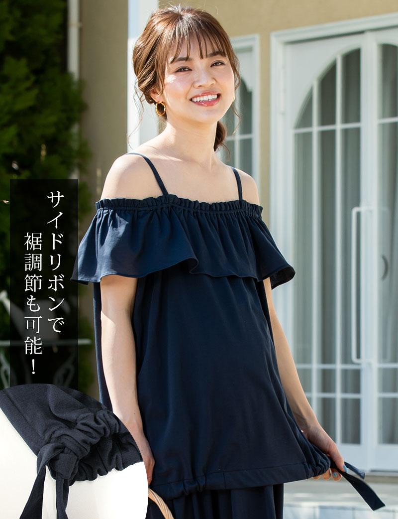 サイドリボンで裾幅も調節可能
