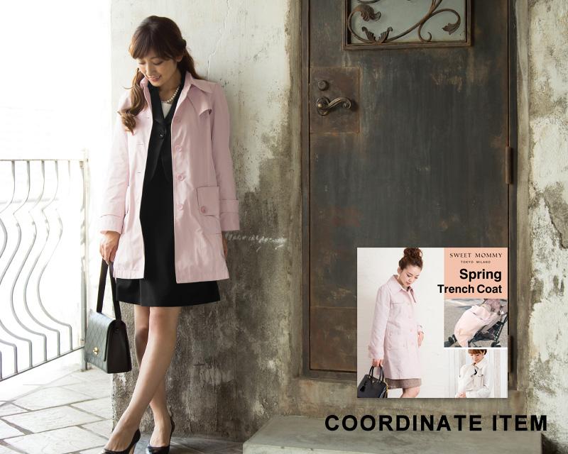 ピンクのスプリングコートに合わせて