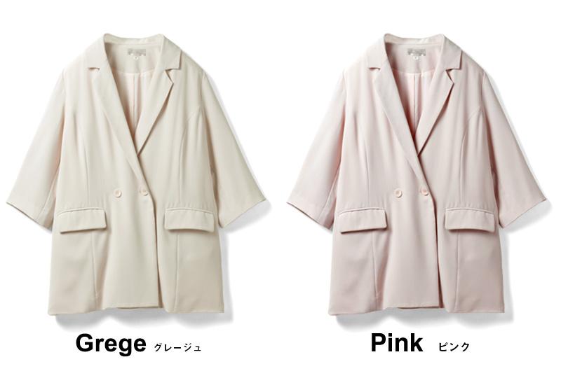 グレージュ、ピンク
