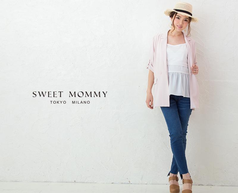 SweetMommyのママジャケット