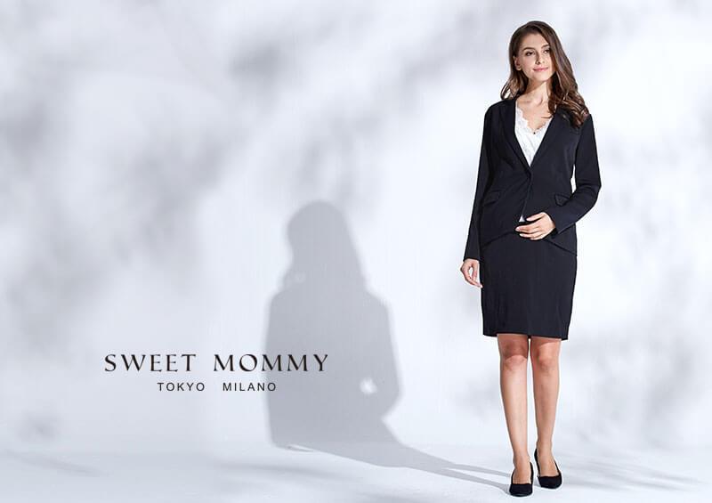 授乳服マタニティウェアのスーツセットでオフィスも安心