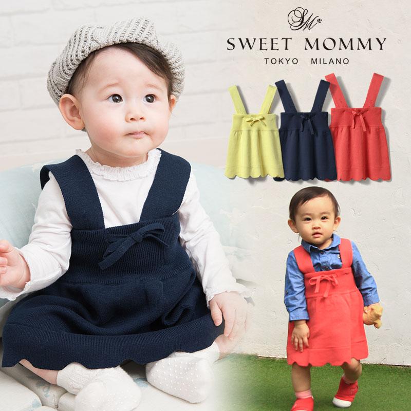 赤ちゃんのオーガニックコットンスカート メインイメージ