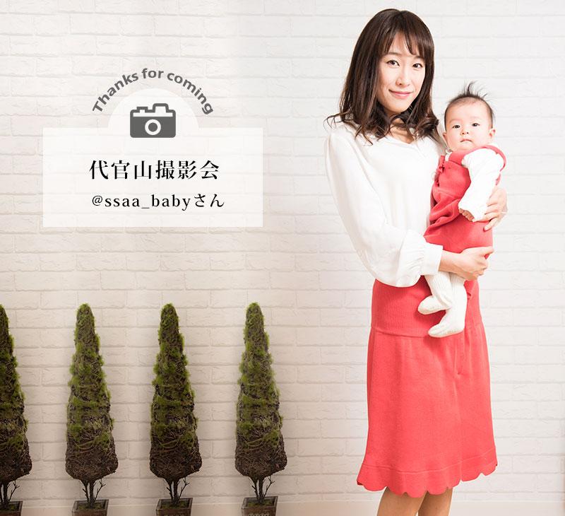 5カ月の赤ちゃんスカーレット着用のイメージ ママに抱っこされてご機嫌