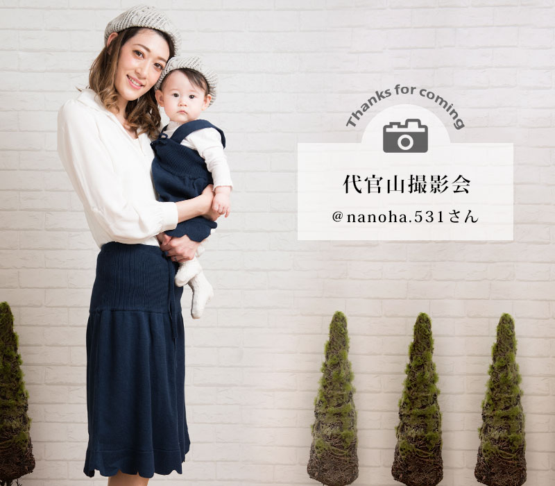 https://www.sweet-mommy.com/pic-labo/bk18021-14.jpg ママの抱っこ