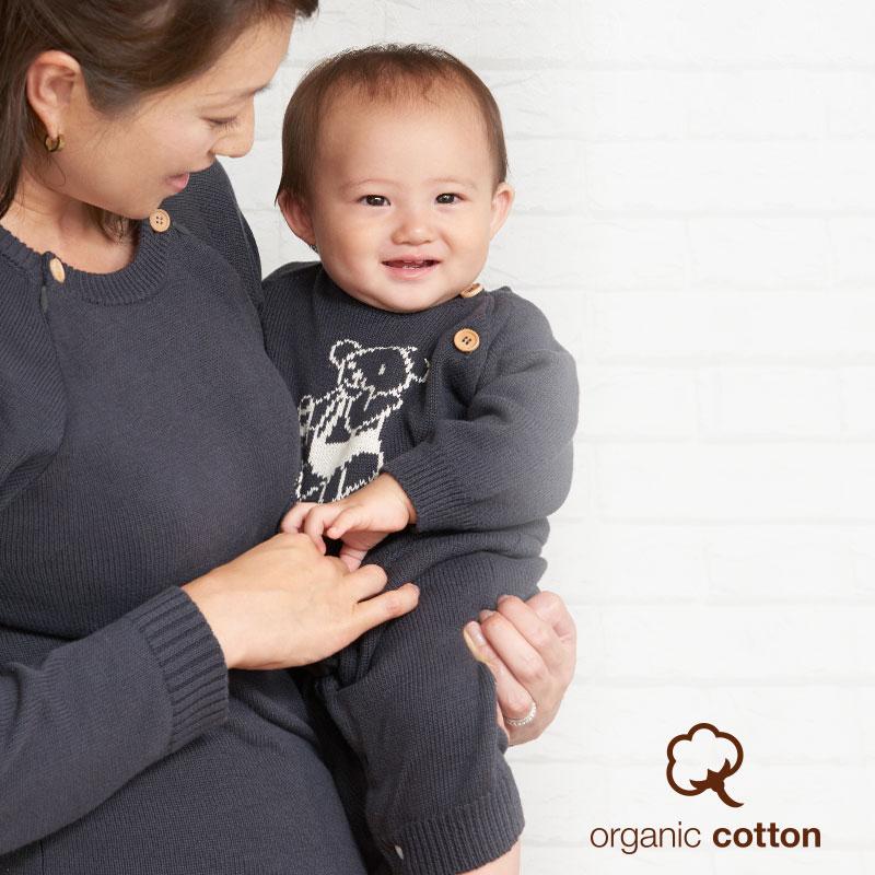 頬ずりする赤ちゃんのほっぺにも優しくて安心 スウィートマミーのオーガニックコットン100%