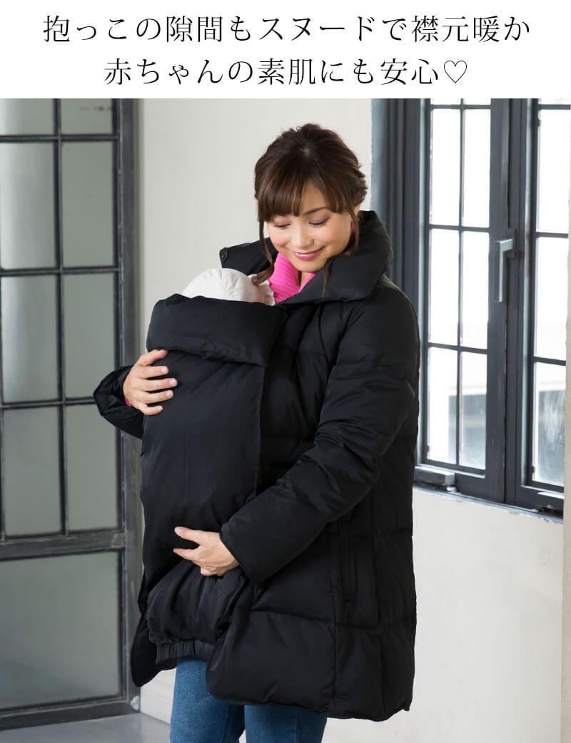 赤ちゃんの素肌も安心