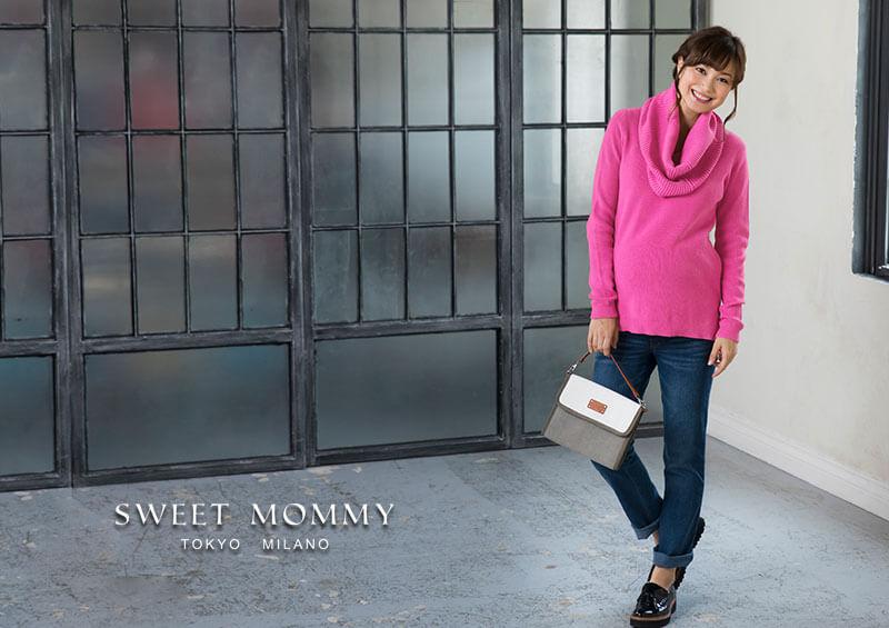 授乳服とマタニティウェアのスウィートマミーおすすめの秋冬ニットトップス