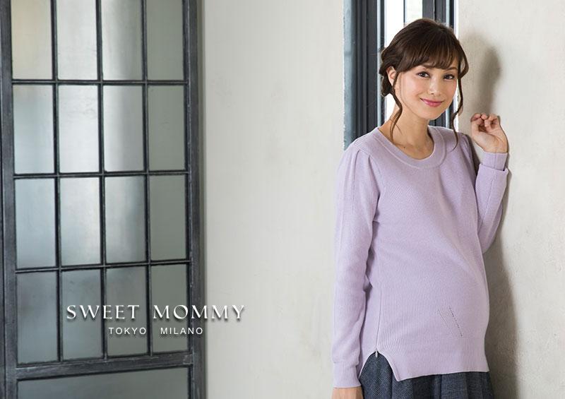 オーガニックコットン100%ニットセーター スウィートマミー ブランドイメージ