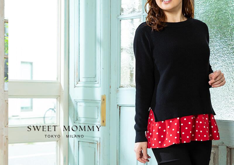 スウィートマミーのミニーマウス ディズニーコレクション マタニティウェア 授乳服