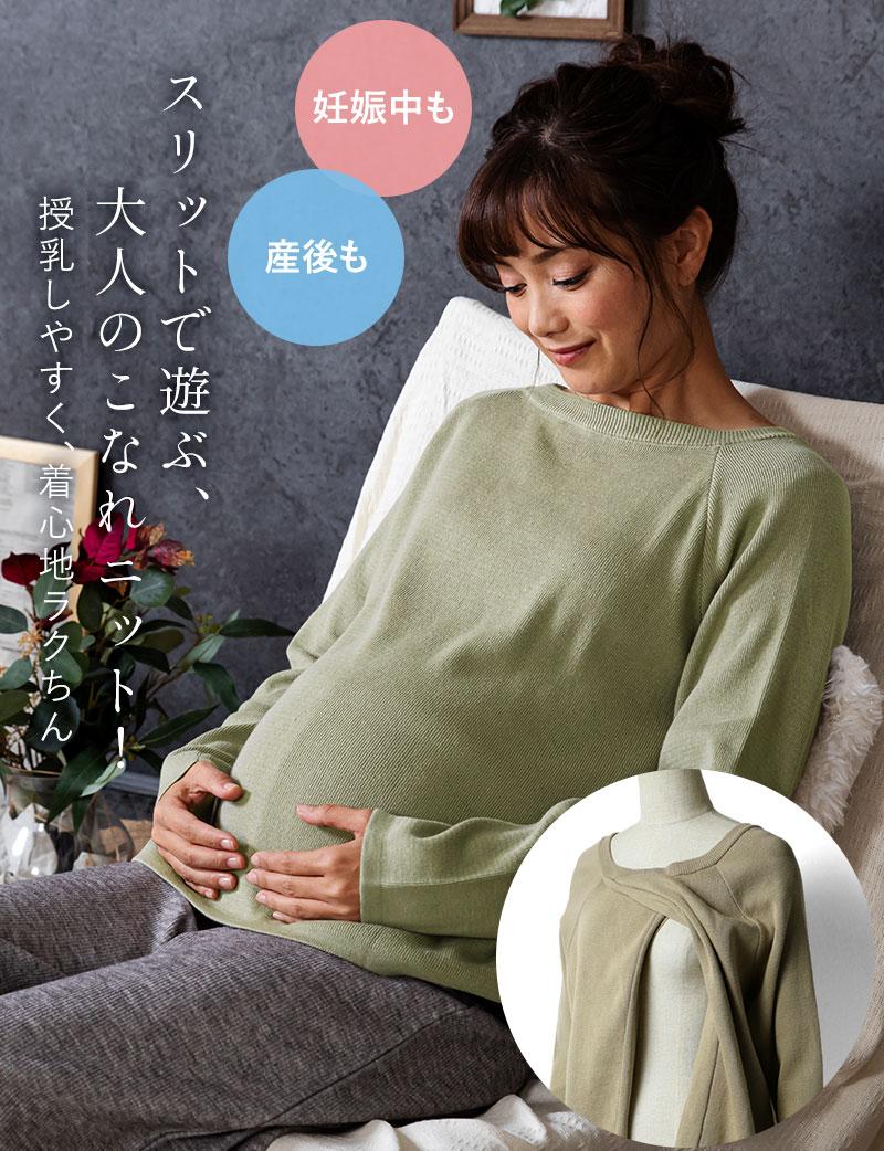 プレママさんから産後ママまで