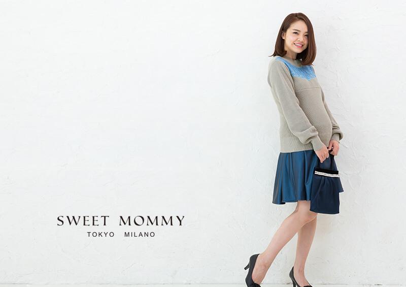 授乳服とマタニティウェアのスウィートマミーがおすすめするレースニット授乳服トップス