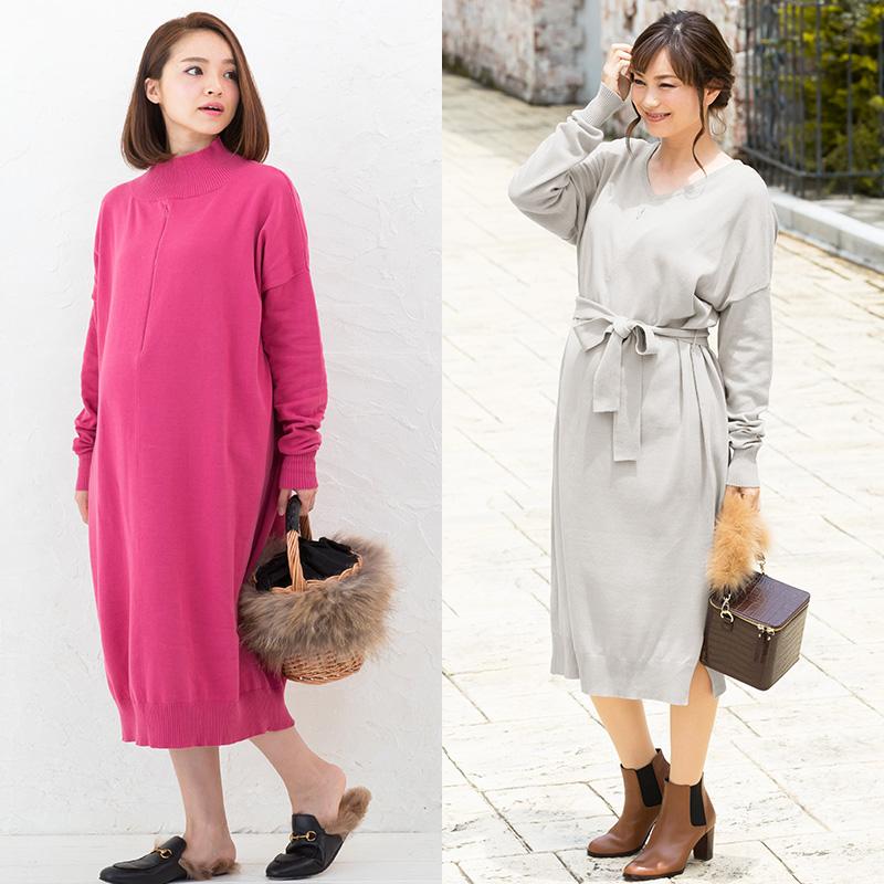 選べる2種類の襟デザイン