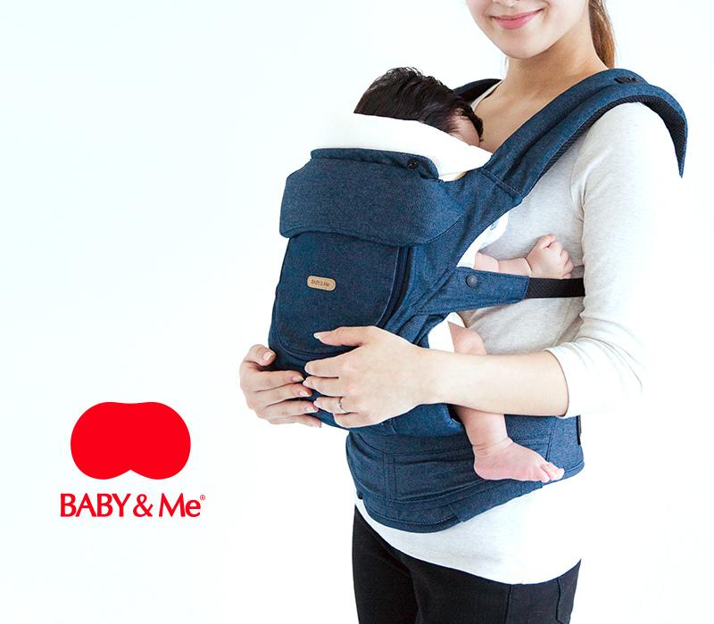 はじめてのBABY&Me 新生児から縦抱っこOK  新生児用パッド