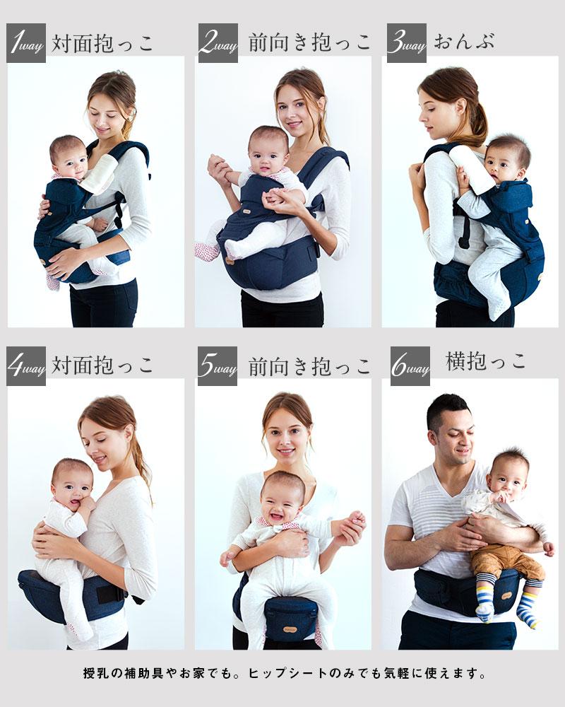 パパも使えるシンプル抱っこ紐 何と6WAY!シーンに併せて使い方自由自在!
