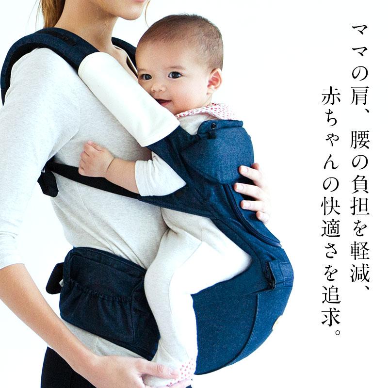 ママの肩、腰の負担を軽減、赤ちゃんも快適 抱っこ紐