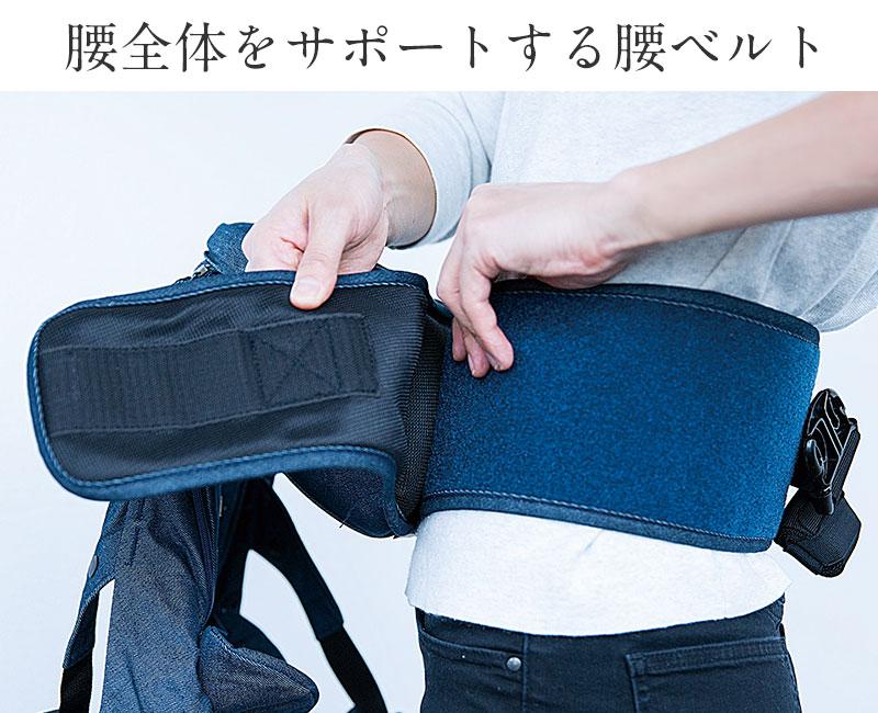 ヒップシート一体型で安定感抜群。食い込まない幅広ベルトで腰全体をしっかりサポート。