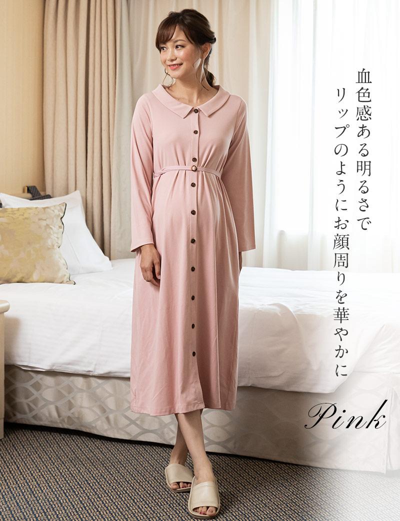 血色感のある明るさで肌映り抜群 ピンク パジャマ