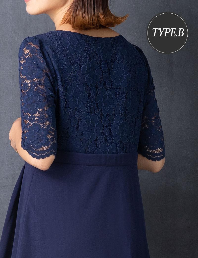 テールカットのスカート裾