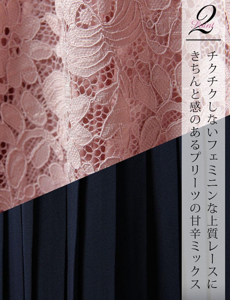 フェミニンなデザインの授乳服ワンピース