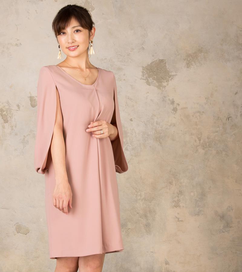 上品さとおしゃれが同居したプレママにおすすめの授乳服ドレスです