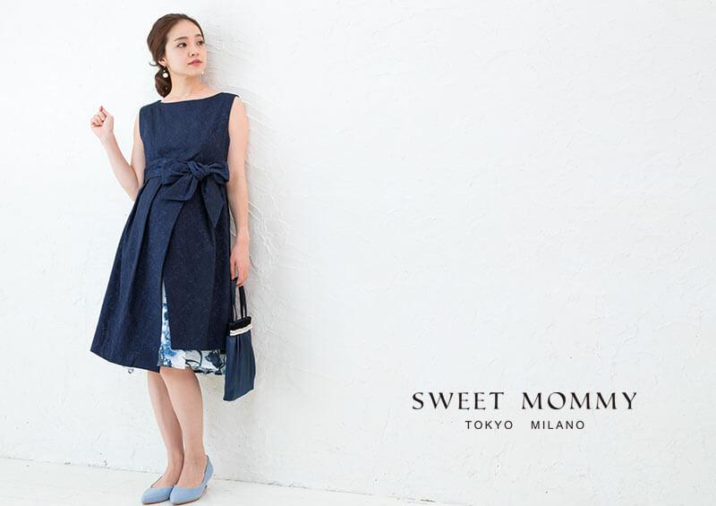 授乳服とマタニティウェアのスウィートマミーがおすすめするアラベスク柄が美しい上品なアシンメトリーマタニティドレス